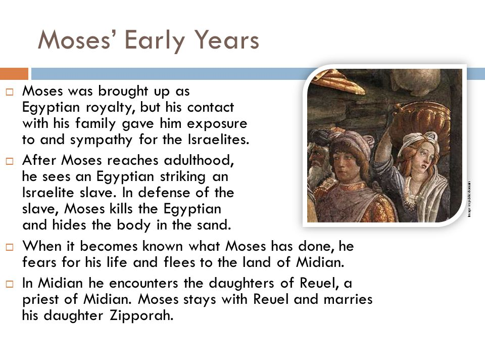 Moses' Early Years
