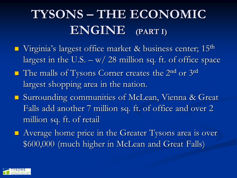 TYSONS – THE ECONOMIC ENGINE (PART I)