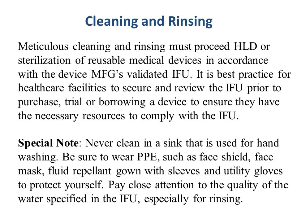 Cleaning and Rinsing