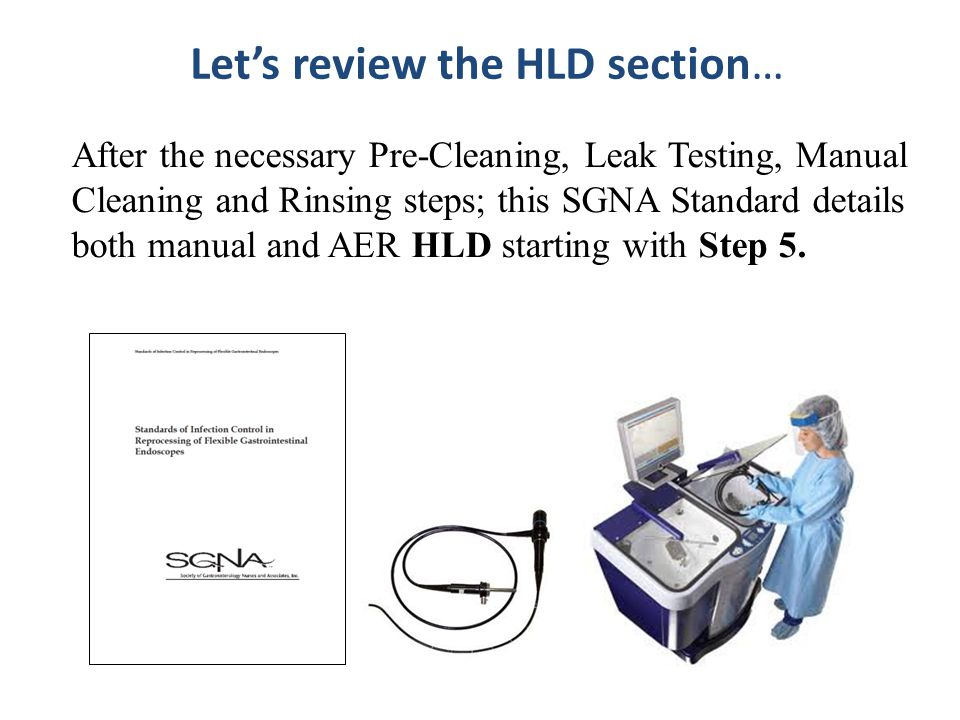 Let's review the HLD section…