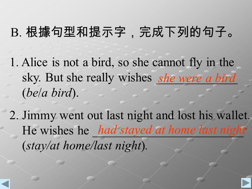 B. 根據句型和提示字,完成下列的句子。 Alice is not a bird, so she cannot fly in the. sky. But she really wishes _____________.
