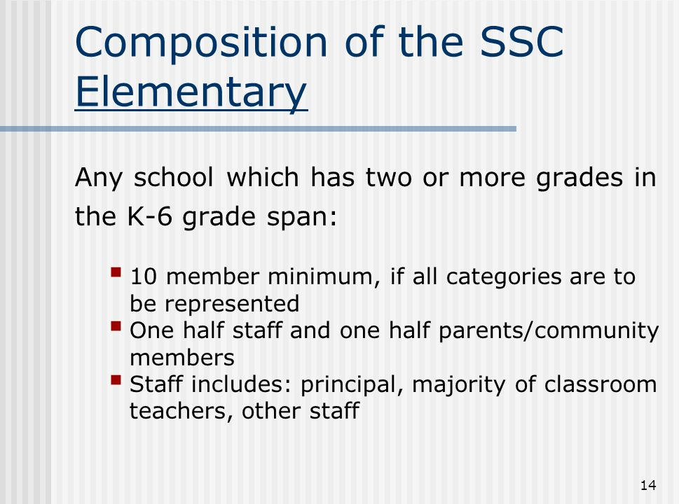 Composition of the SSC Elementary