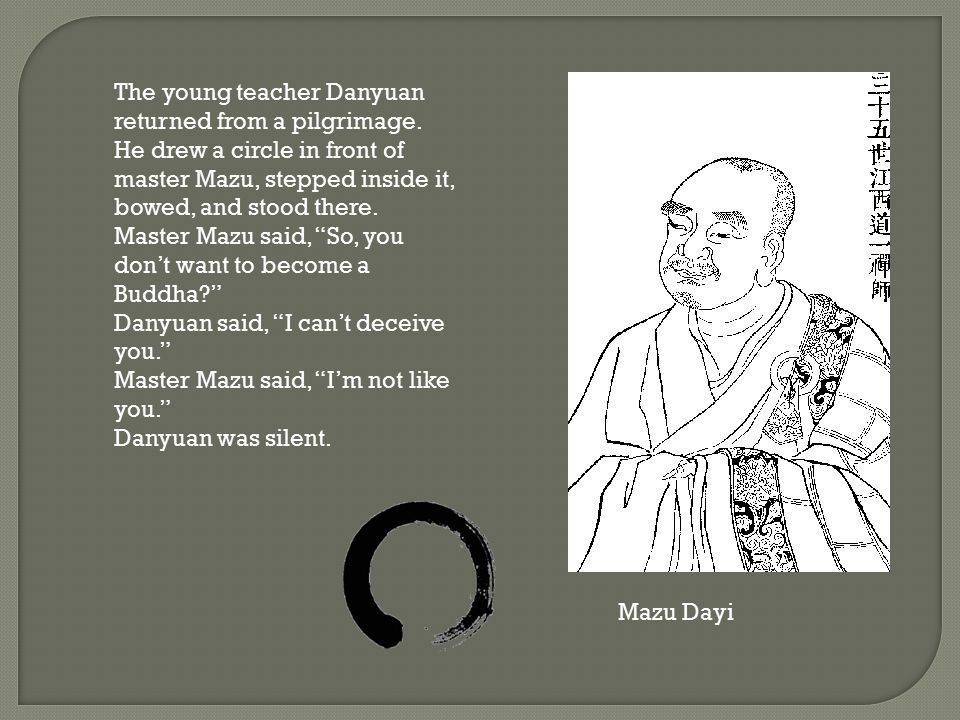 The young teacher Danyuan returned from a pilgrimage