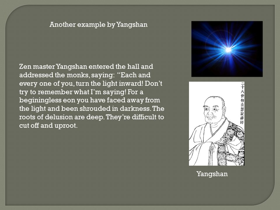 Another example by Yangshan