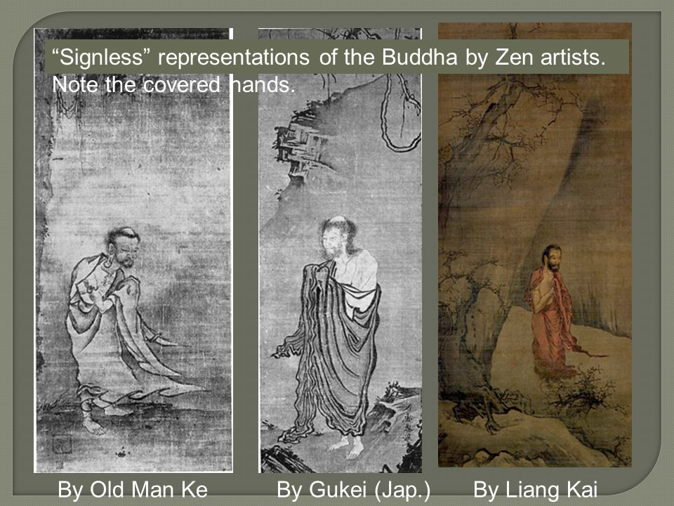 Signless representations of the Buddha by Zen artists