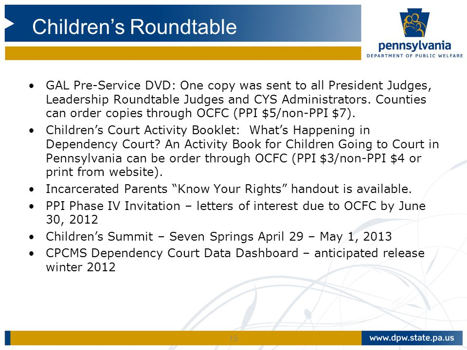 Children's Roundtable