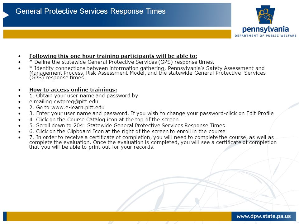 GPS Response Times Training
