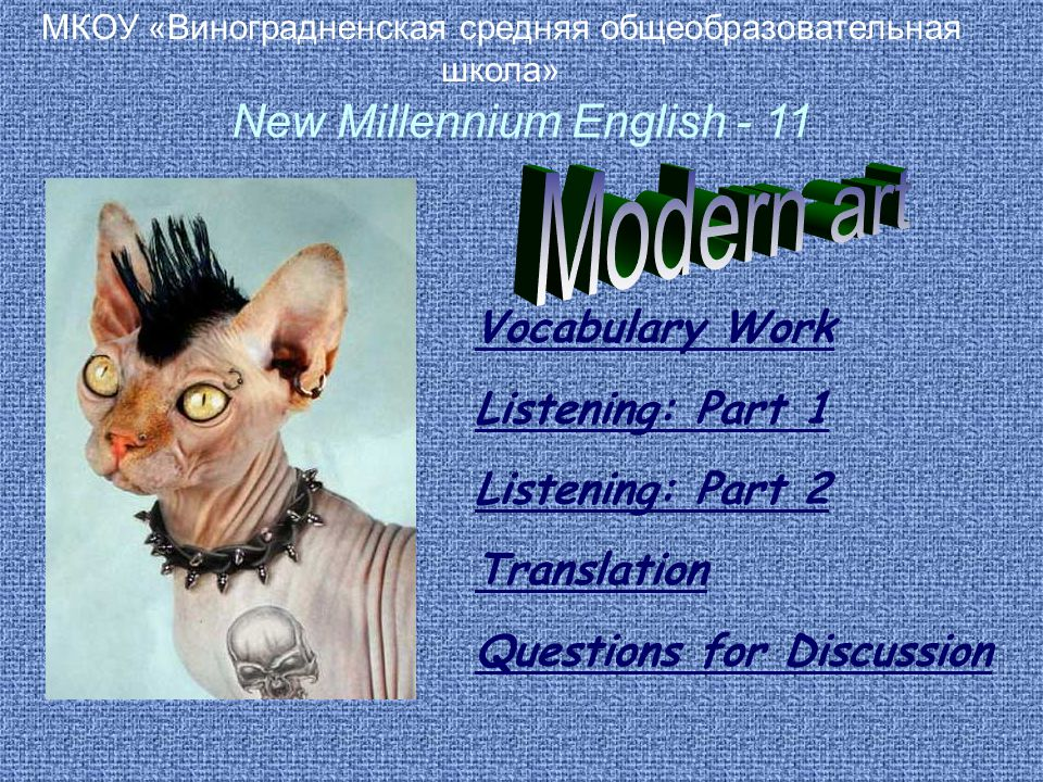 Modern art New Millennium English - 11 Vocabulary Work