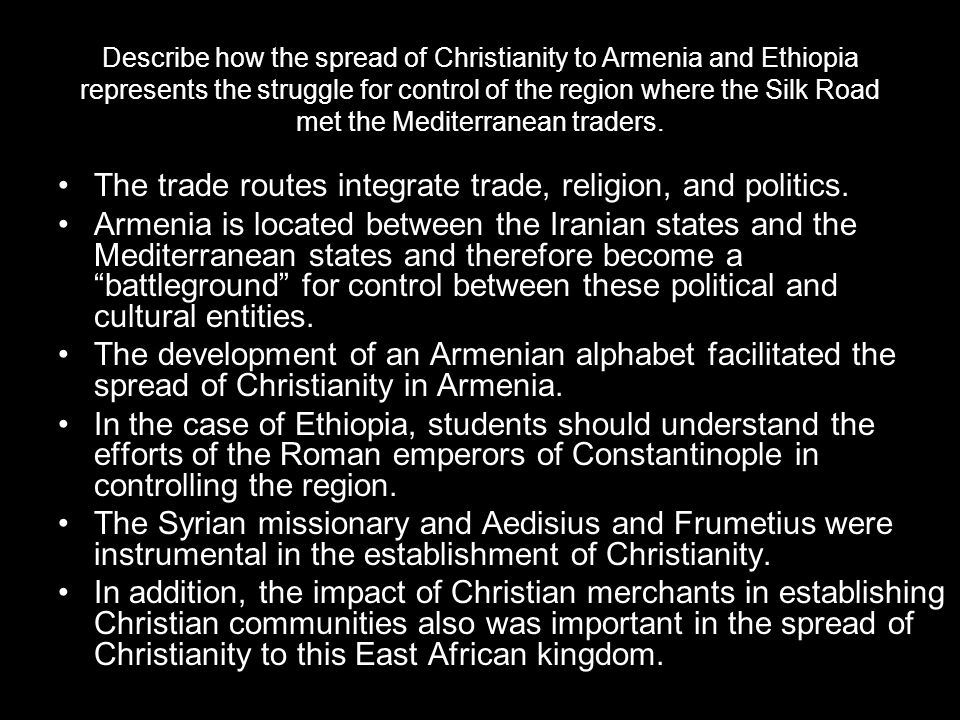 The trade routes integrate trade, religion, and politics.