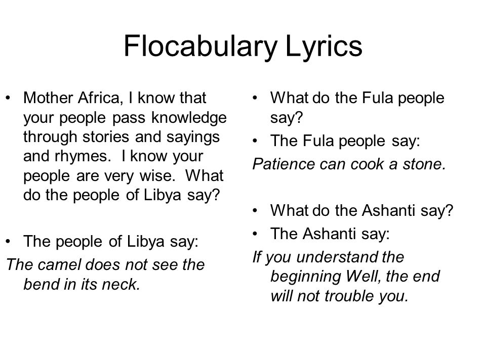 Flocabulary Lyrics