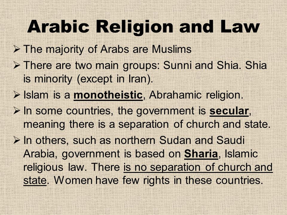 Arabic Religion and Law