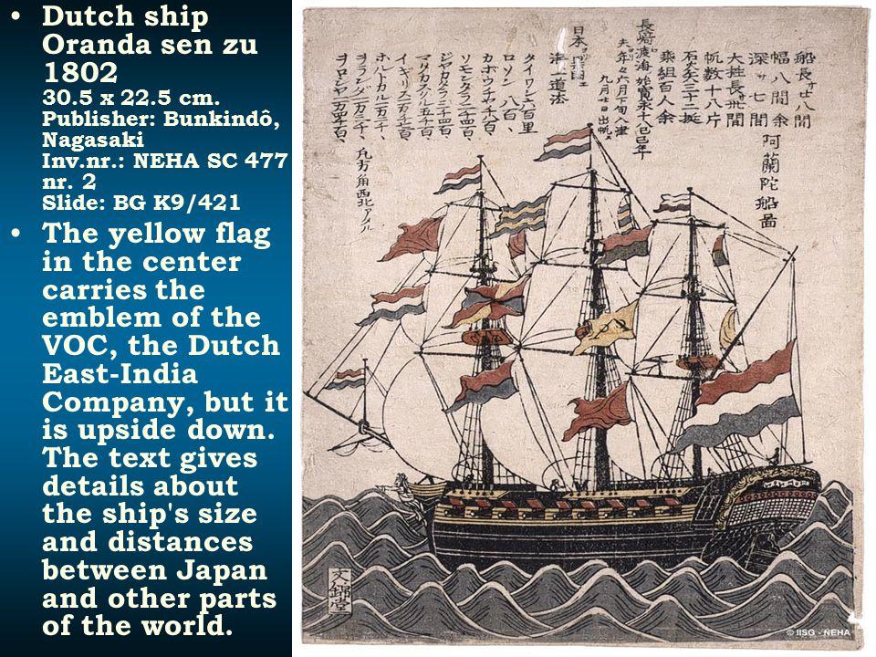 Dutch ship Oranda sen zu 1802 30. 5 x 22. 5 cm