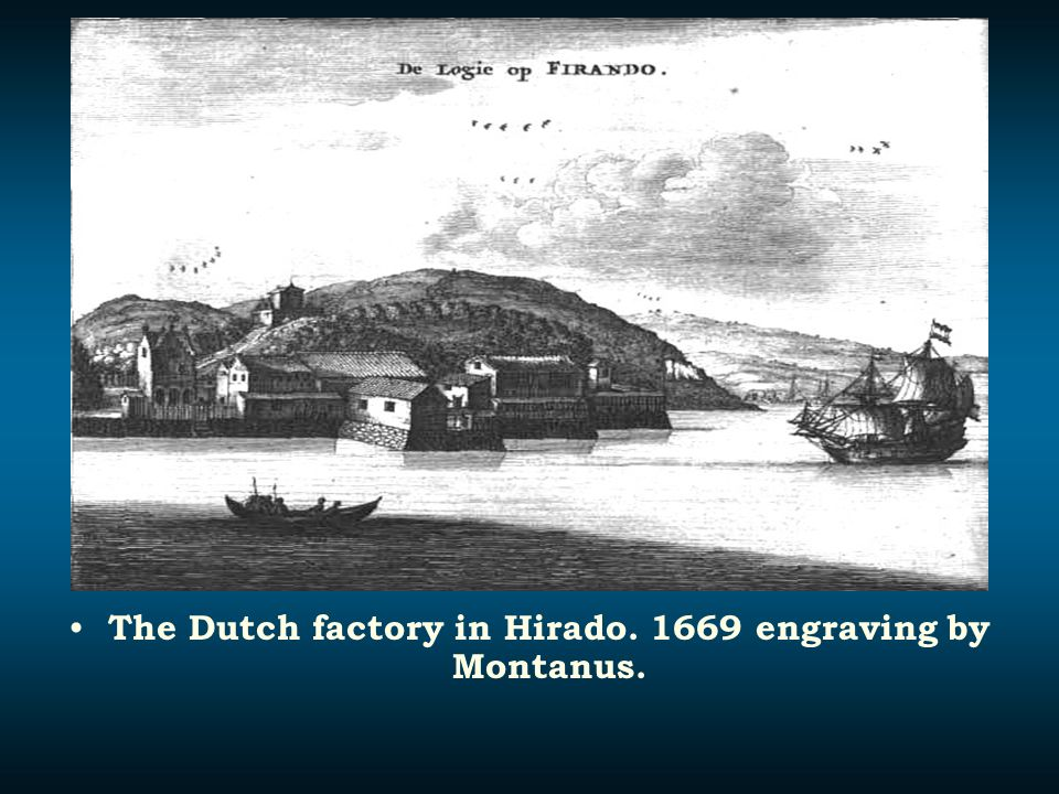 The Dutch factory in Hirado. 1669 engraving by Montanus.