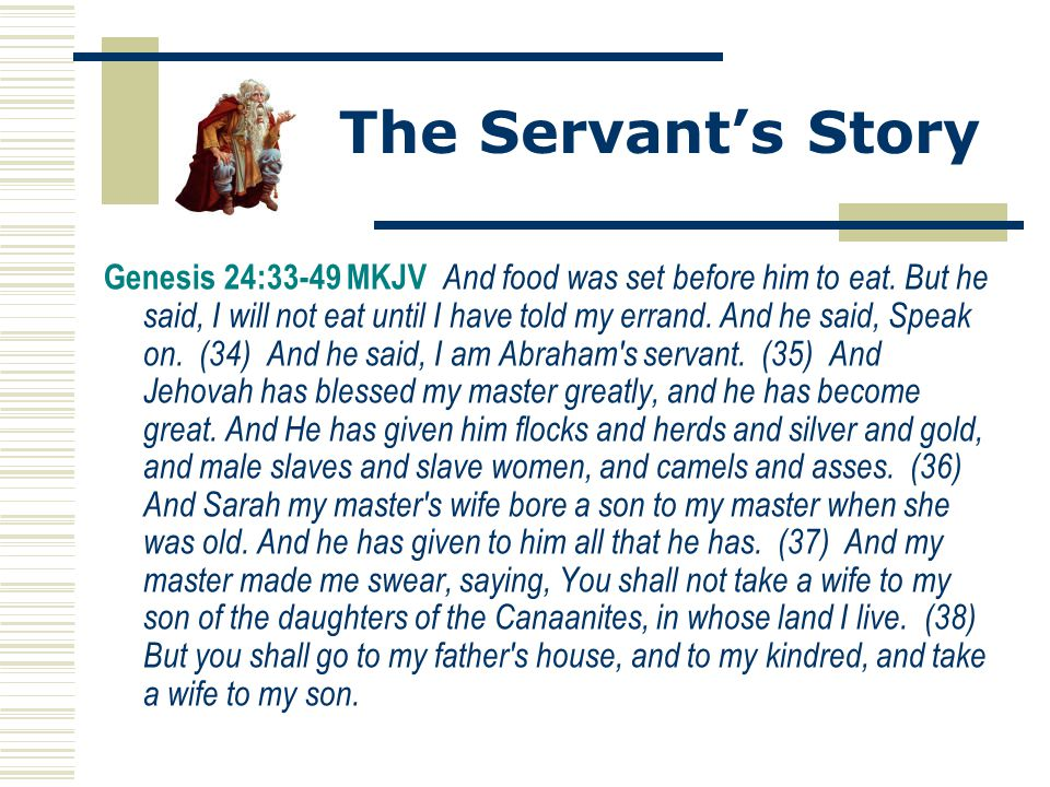 The Servant's Story