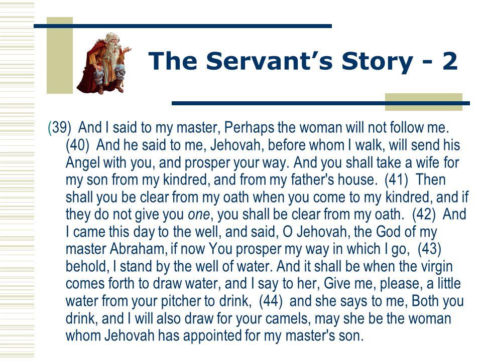 The Servant's Story - 2