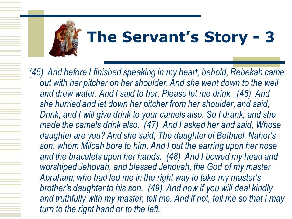 The Servant's Story - 3
