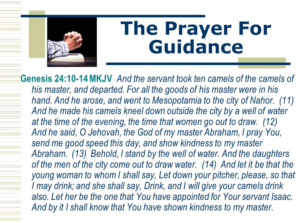 The Prayer For Guidance