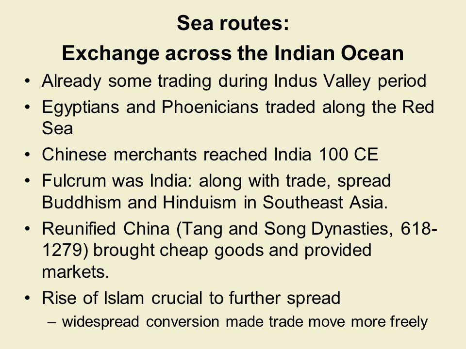 Exchange across the Indian Ocean