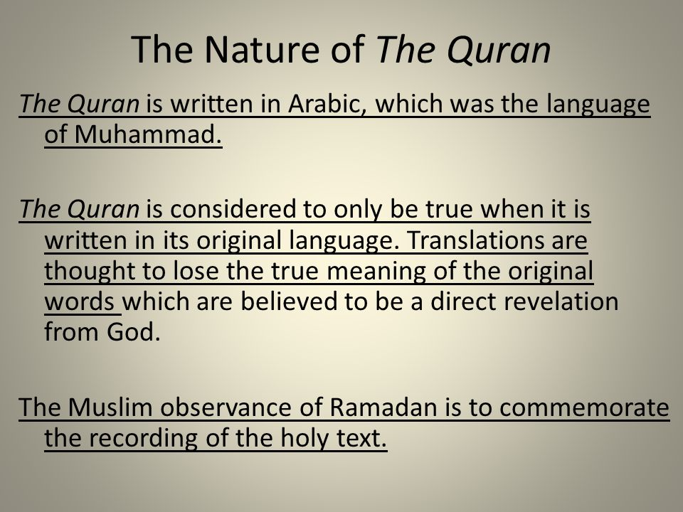 The Nature of The Quran