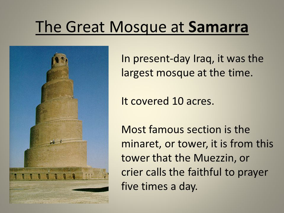 The Great Mosque at Samarra