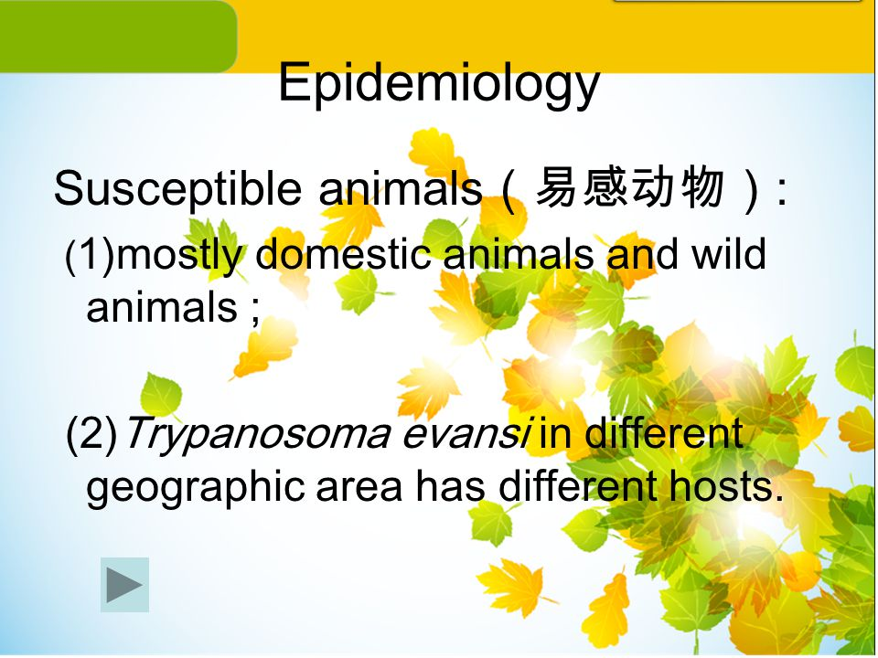 Epidemiology Susceptible animals(易感动物):