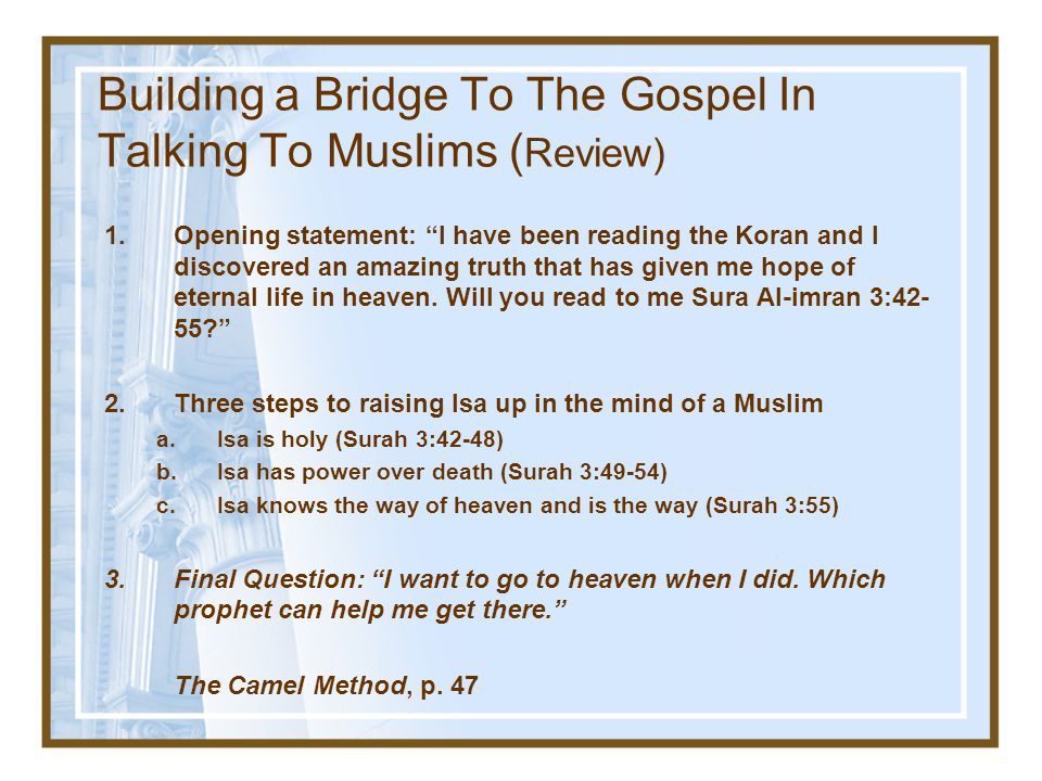 Building a Bridge To The Gospel In Talking To Muslims (Review)