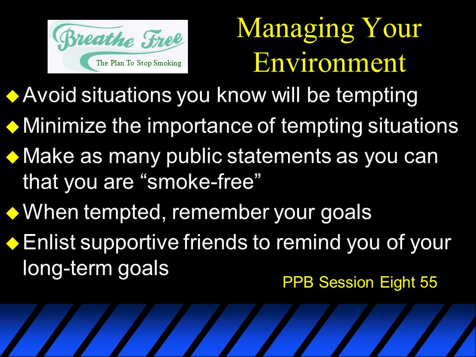 Managing Your Environment