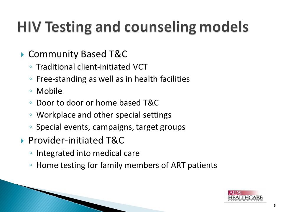 HIV Testing and counseling models