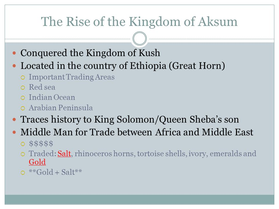 The Rise of the Kingdom of Aksum