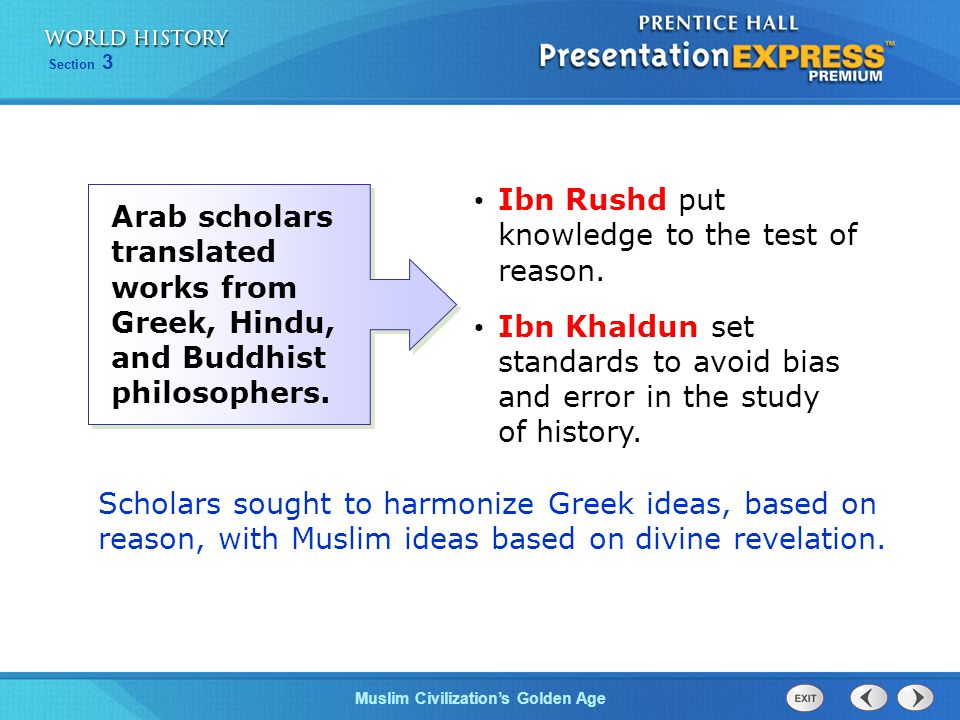 Ibn Rushd put knowledge to the test of reason.