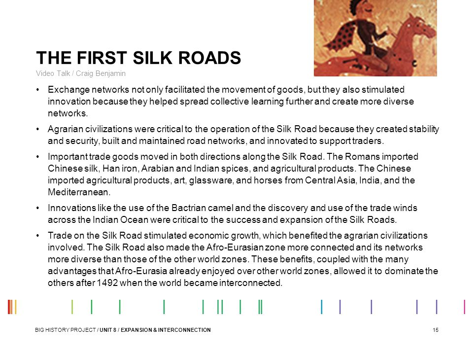 THE FIRST SILK ROADS Video Talk / Craig Benjamin.