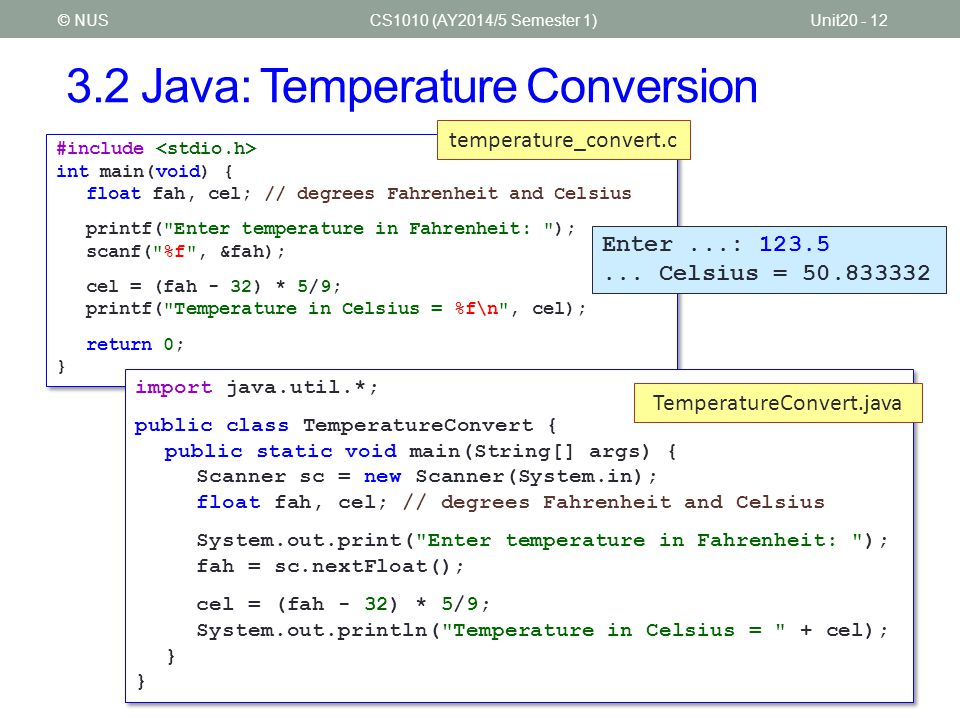 3.2 Java: Temperature Conversion