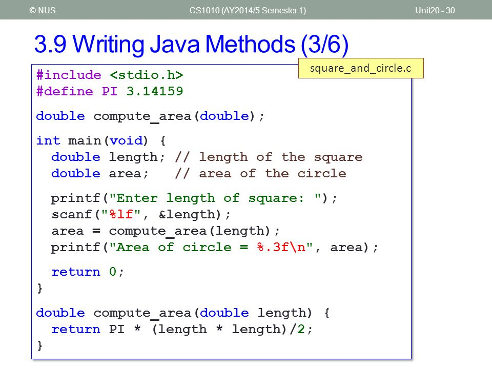 3.9 Writing Java Methods (3/6)