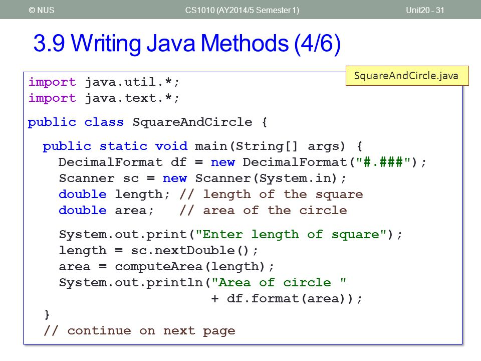 write a main method in java