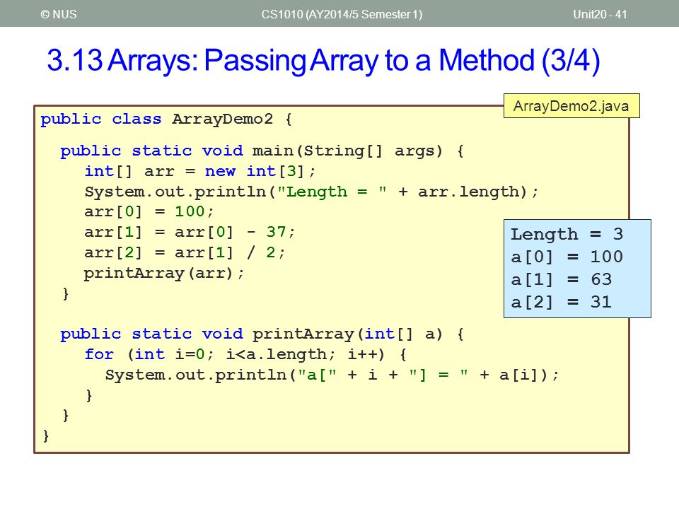 3.13 Arrays: Passing Array to a Method (3/4)