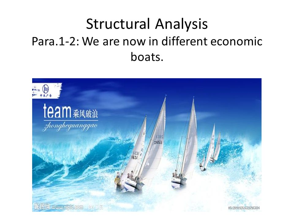 Structural Analysis Para.1-2: We are now in different economic boats.