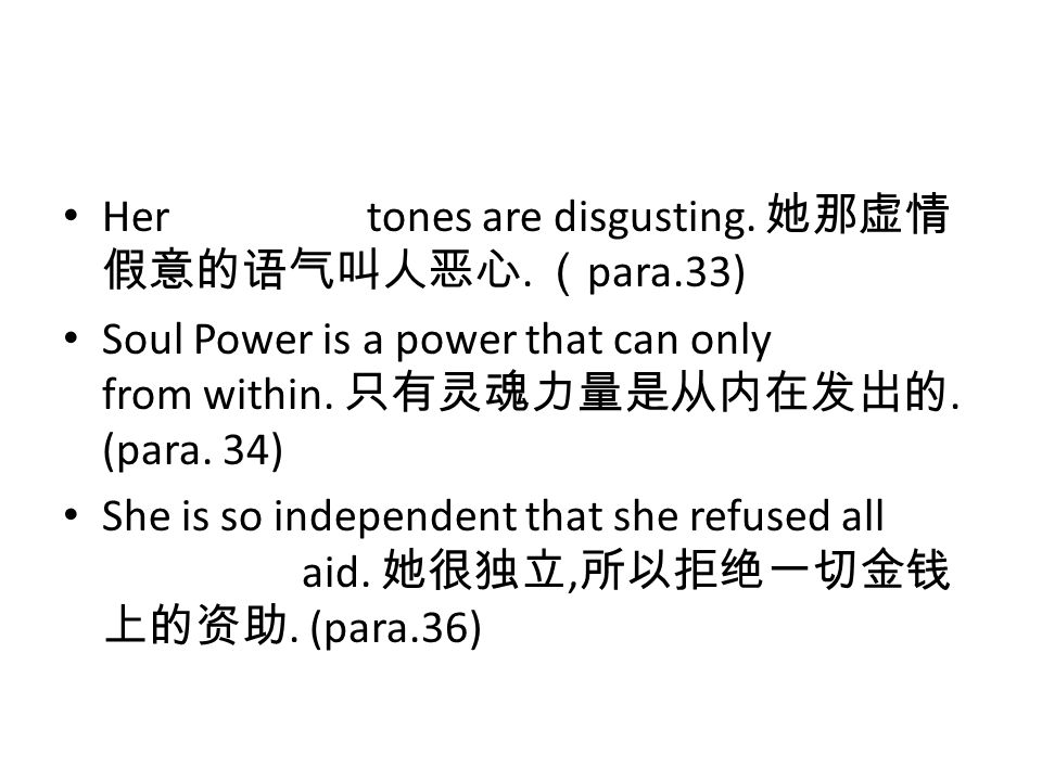 Her unctuous tones are disgusting. 她那虚情假意的语气叫人恶心. (para.33)