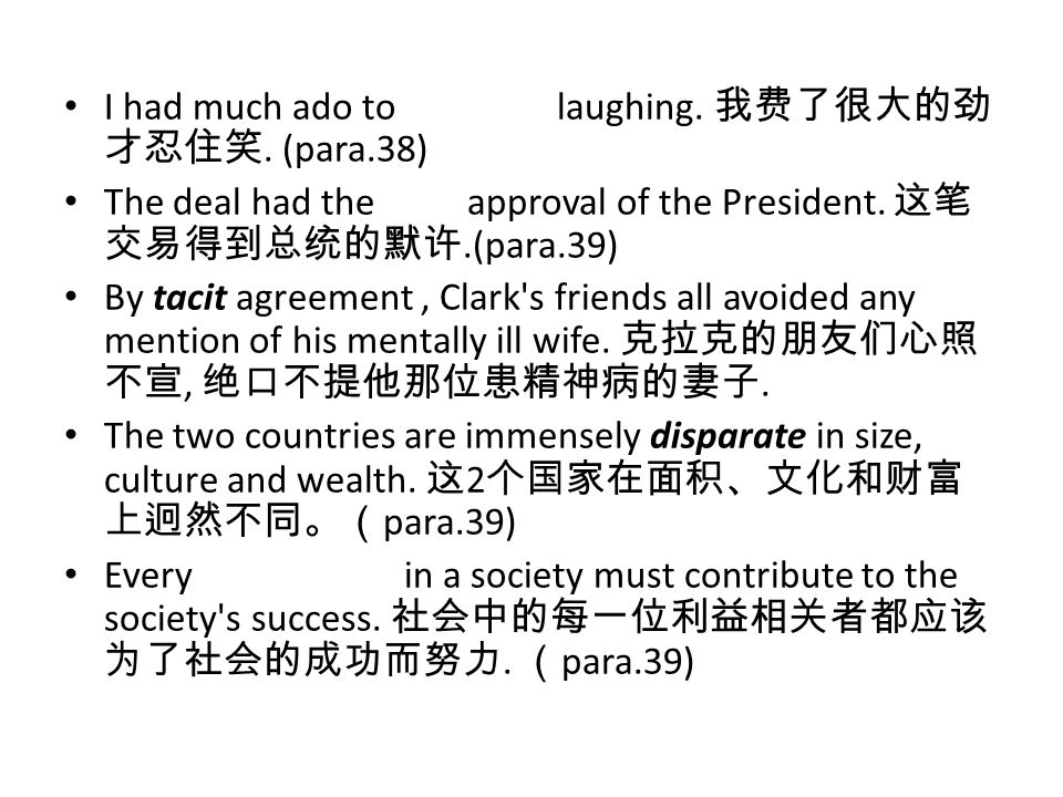I had much ado to forebear laughing. 我费了很大的劲才忍住笑. (para.38)