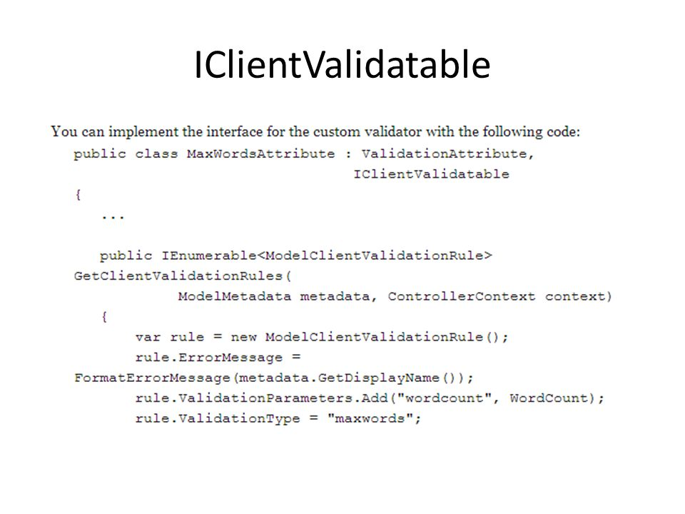 IClientValidatable