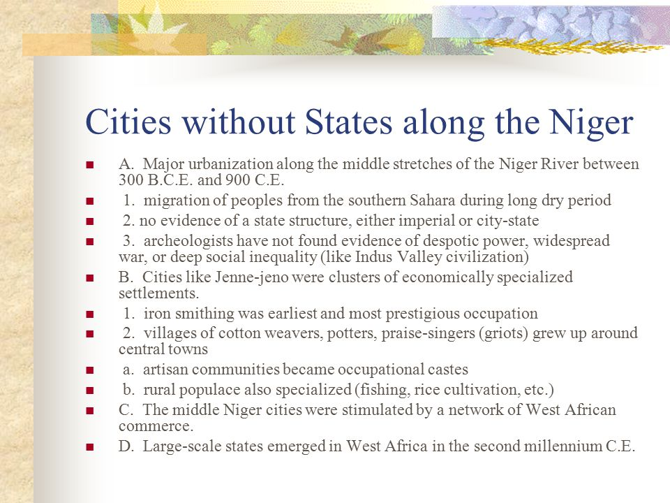 Cities without States along the Niger