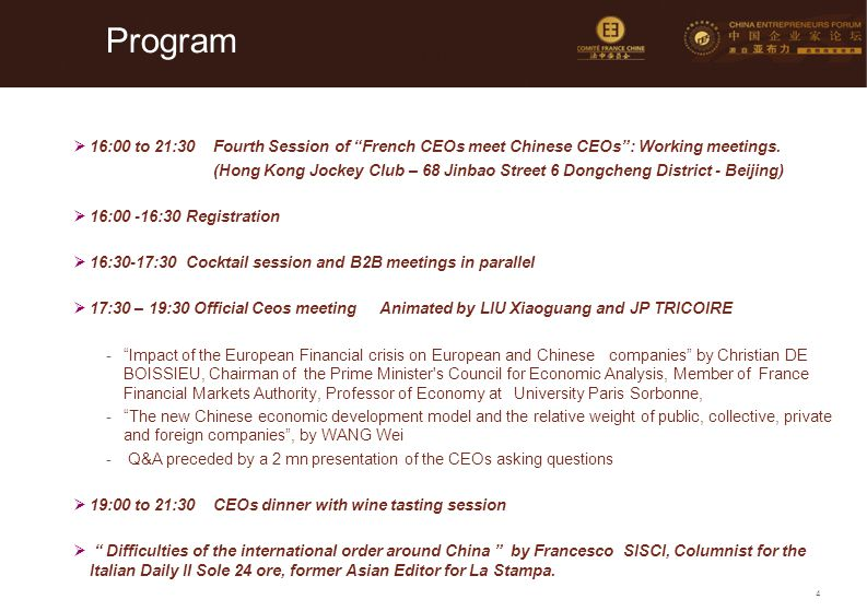 Program 16:00 to 21:30 Fourth Session of French CEOs meet Chinese CEOs : Working meetings.