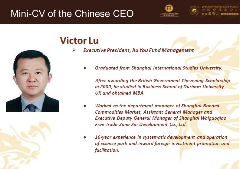 Victor Lu Mini-CV of the Chinese CEO