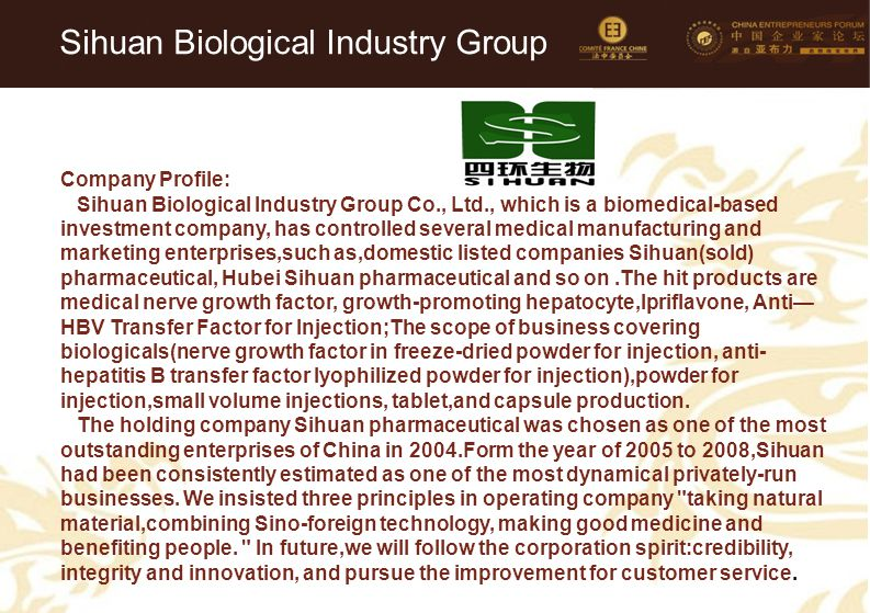 Sihuan Biological Industry Group