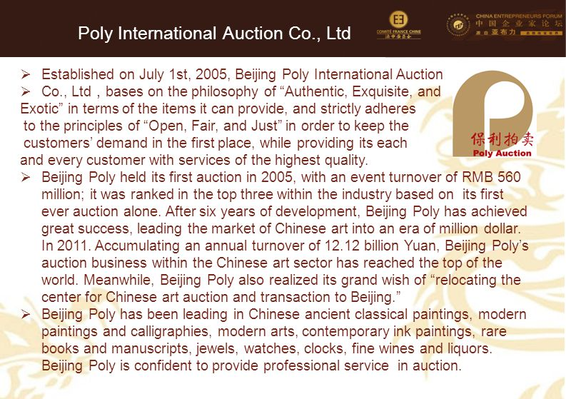 Poly International Auction Co., Ltd