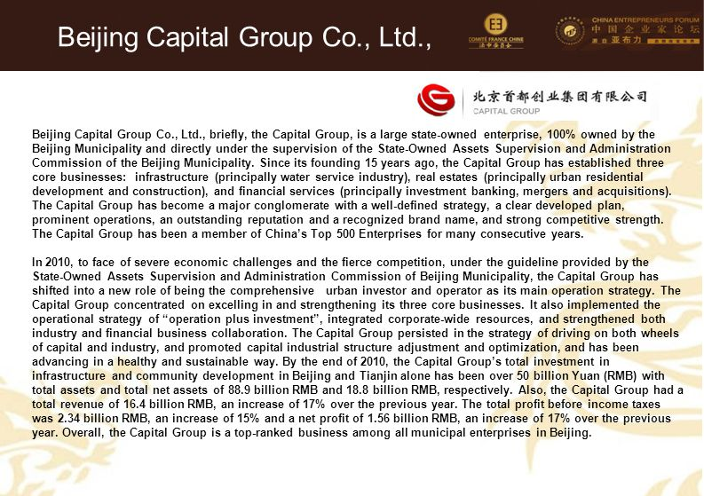 Beijing Capital Group Co., Ltd.,