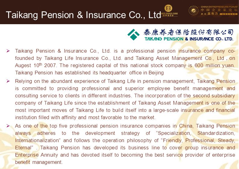 Taikang Pension & Insurance Co., Ltd
