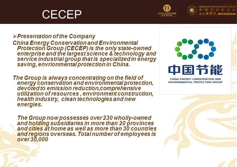 CECEP Presentation of the Company
