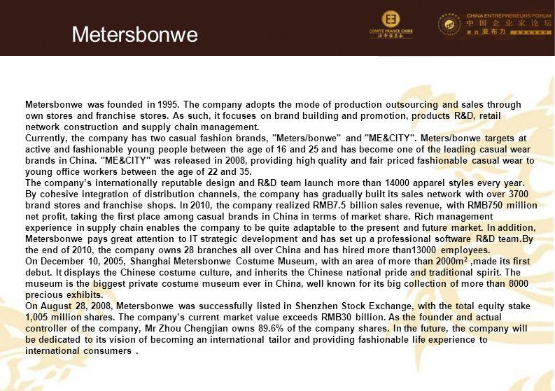 Metersbonwe