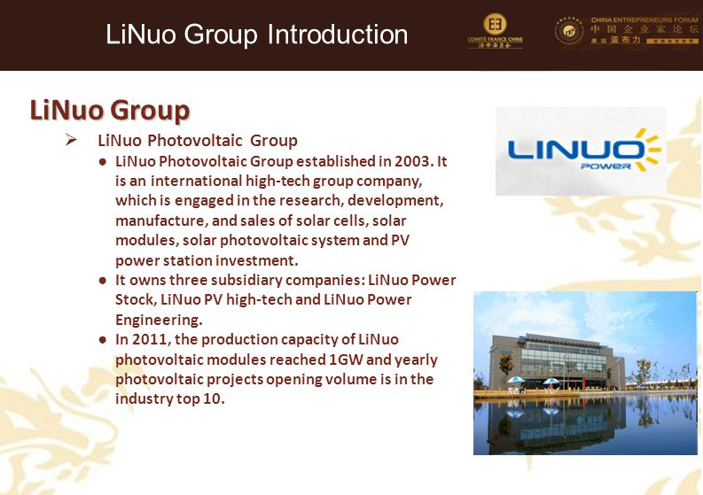 LiNuo Group Introduction