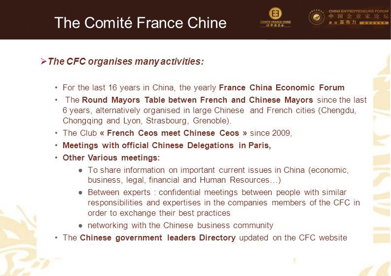 The Comité France Chine